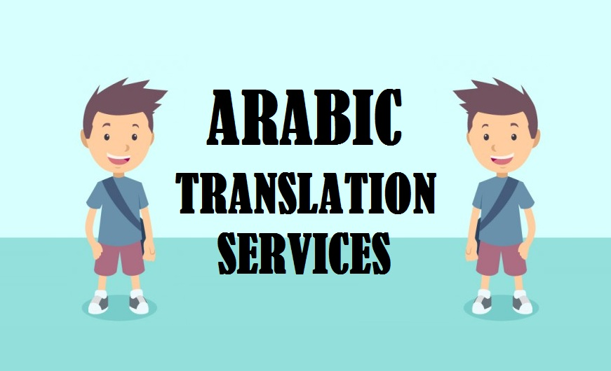 Arabic Language - Arabic Translation Services Delhi India UAE Dubai