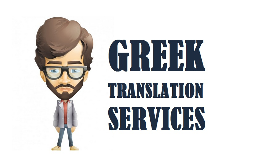 Greek Language Translation Services in uae delhi india mumbai chennai