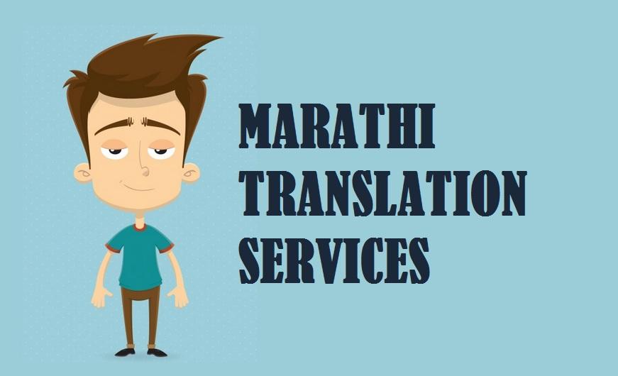 Marathi Language Translation Services in uae delhi india mumbai chennai