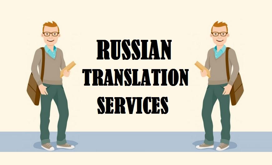 Russian Language - Russian Translation Services Delhi India UAE