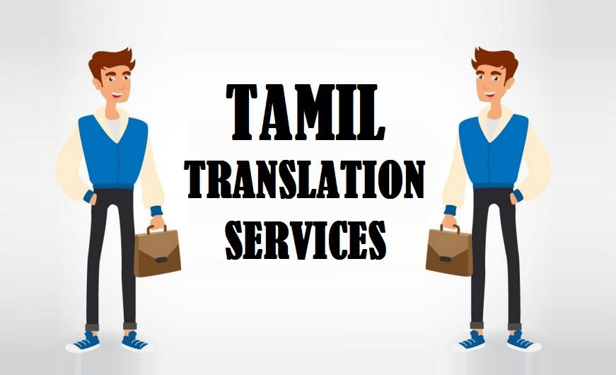 Tamil Language - Tamil Translation Services Delhi India UAE