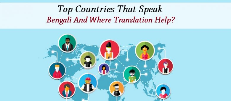 major Bengali speaking countries