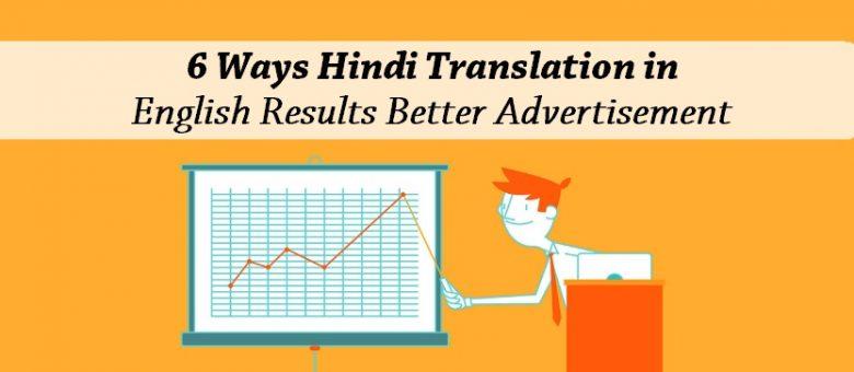 top Hindi translation advantage